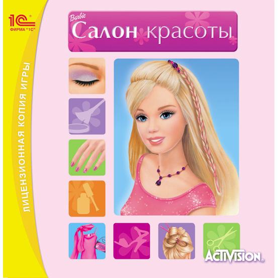 Скачать игру Барби Салон Красоты через торрент бесплатно