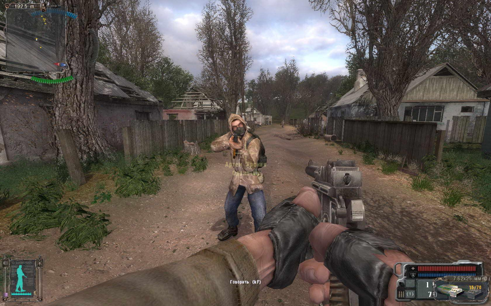 Скриншоты Механики
