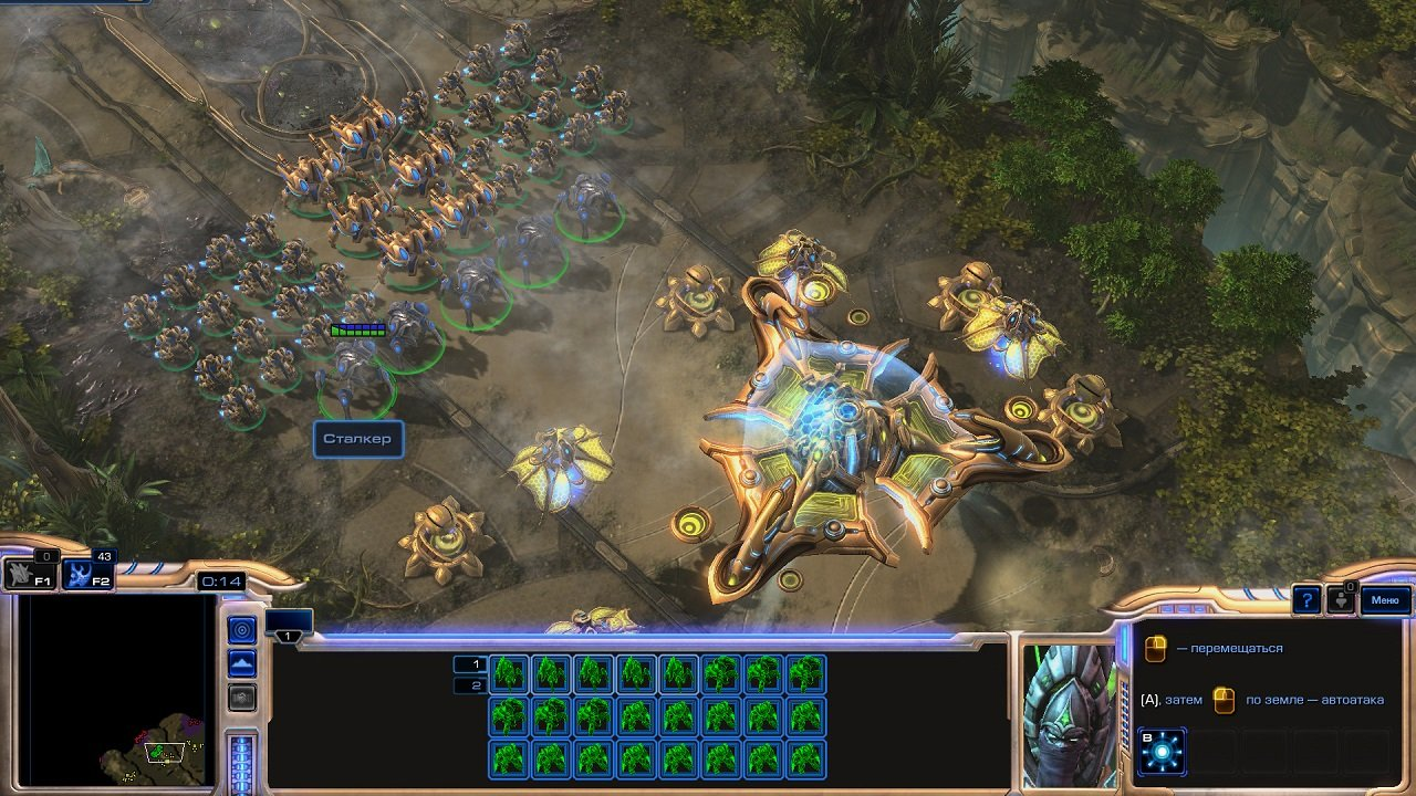 Starcraft 2: legacy of the void (2015) pc | repack от r. G.
