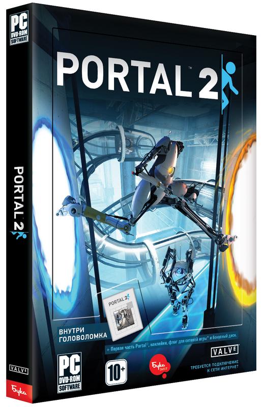 Portal 2 [update 30 + 2 dlc] (2013) rus скачать через торрент на.