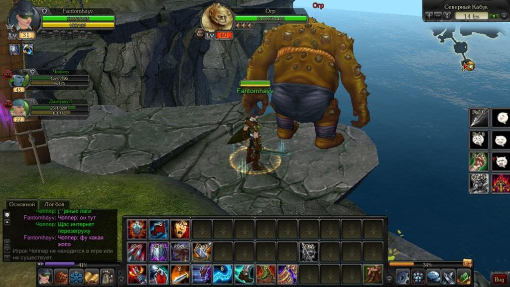 Royal quest 2012 скачать торрент бесплатно на pc игры на пк.
